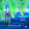 Yakush Project - Pacific (original mix) - buy and download mp3 at iTunes, Beatport, Sony Connect, Ministry of Sound, Walmart, Juno, Magnetic Grooves, Resonant Vibes, Play it Tonight, Release Records, eMusic, DJ Download, and many more...